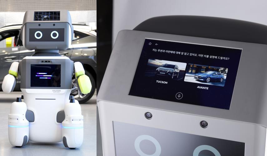 Las pantallas del robot DAL-E